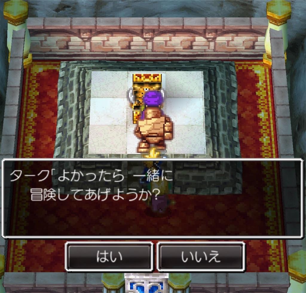 f:id:masanori-kato1972:20200928204527j:image