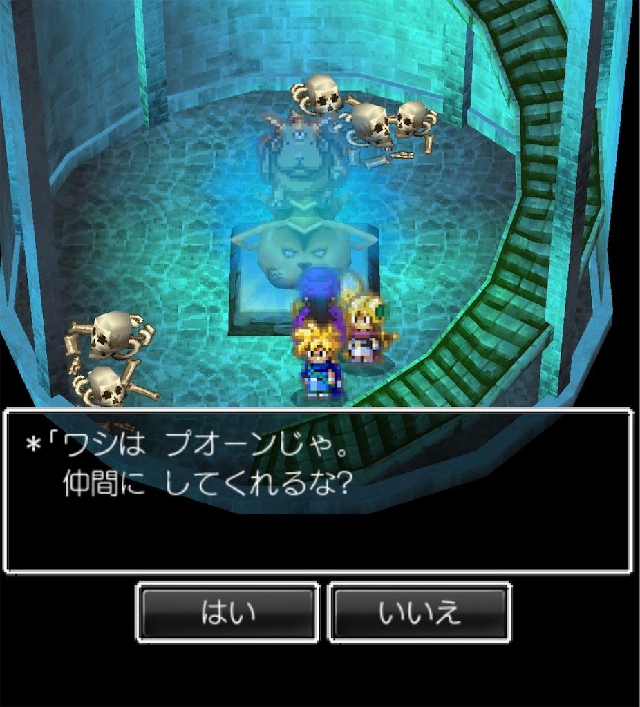 f:id:masanori-kato1972:20200928204532j:image