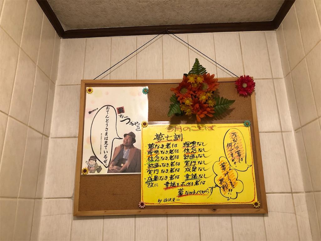 f:id:masanori-kato1972:20200929234047j:image