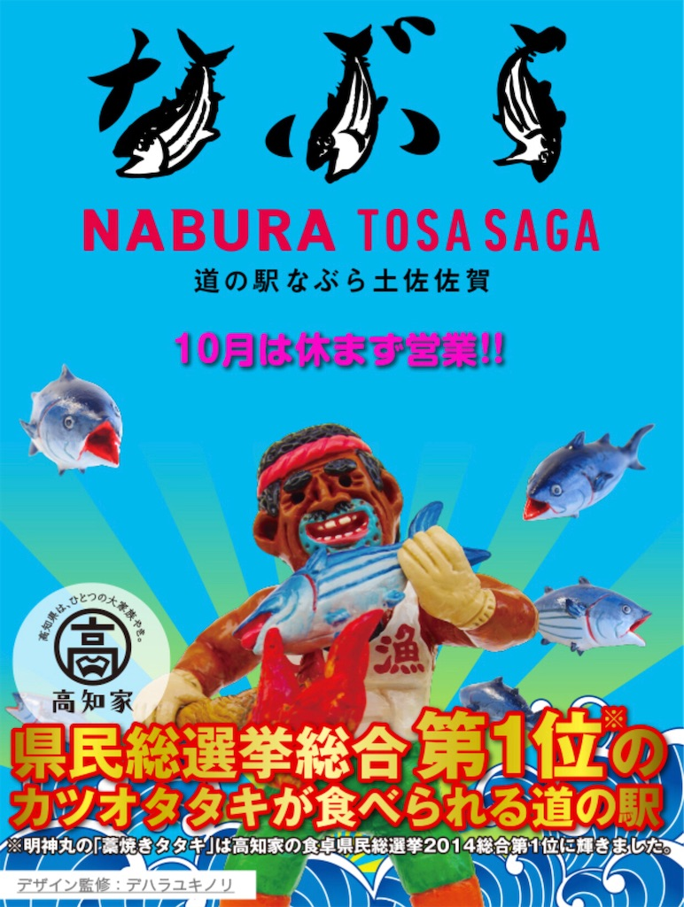 f:id:masanori-kato1972:20201001232352j:image