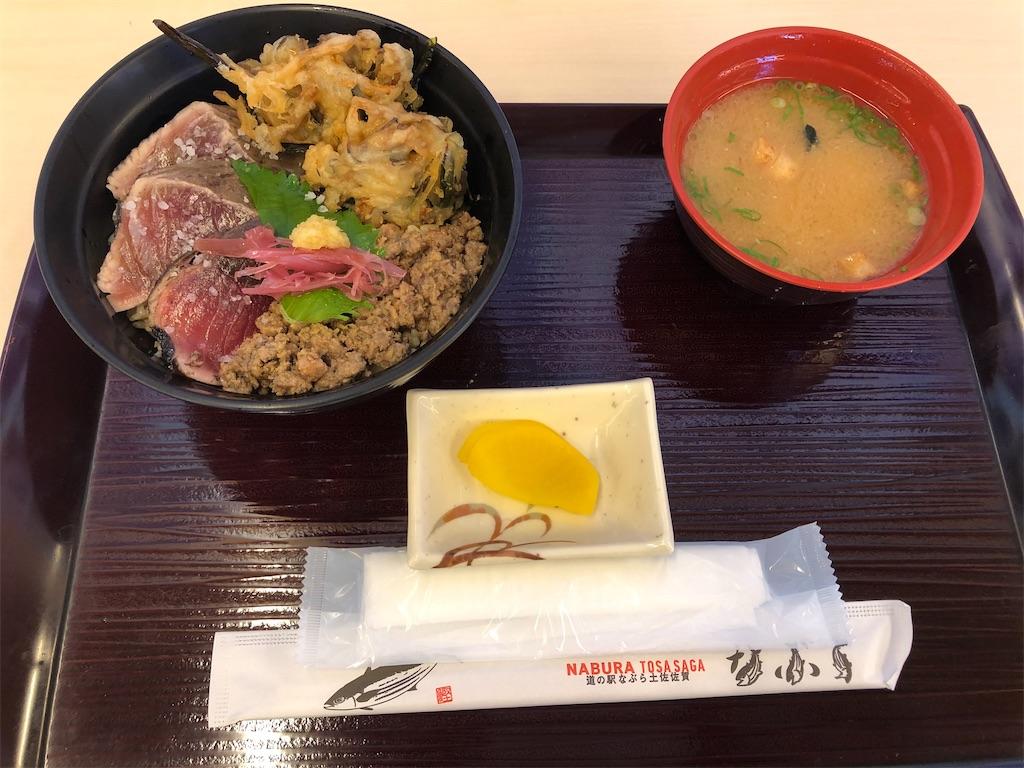 f:id:masanori-kato1972:20201001232400j:image
