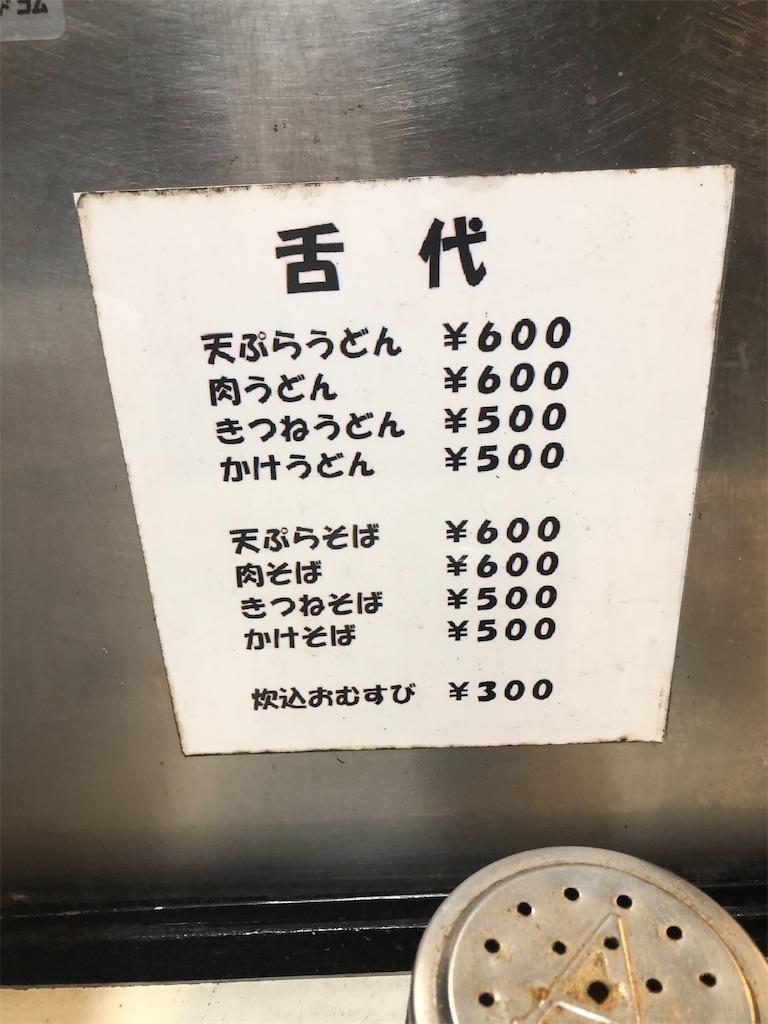 f:id:masanori-kato1972:20201001232942j:image
