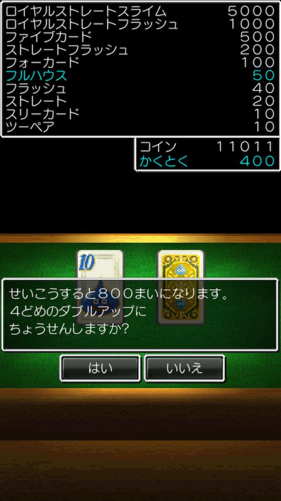 f:id:masanori-kato1972:20201003073654p:image