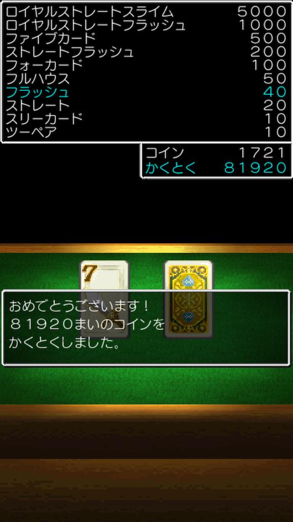 f:id:masanori-kato1972:20201003073719p:image