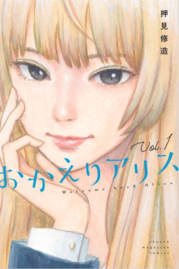 f:id:masanori-kato1972:20201012203638j:image