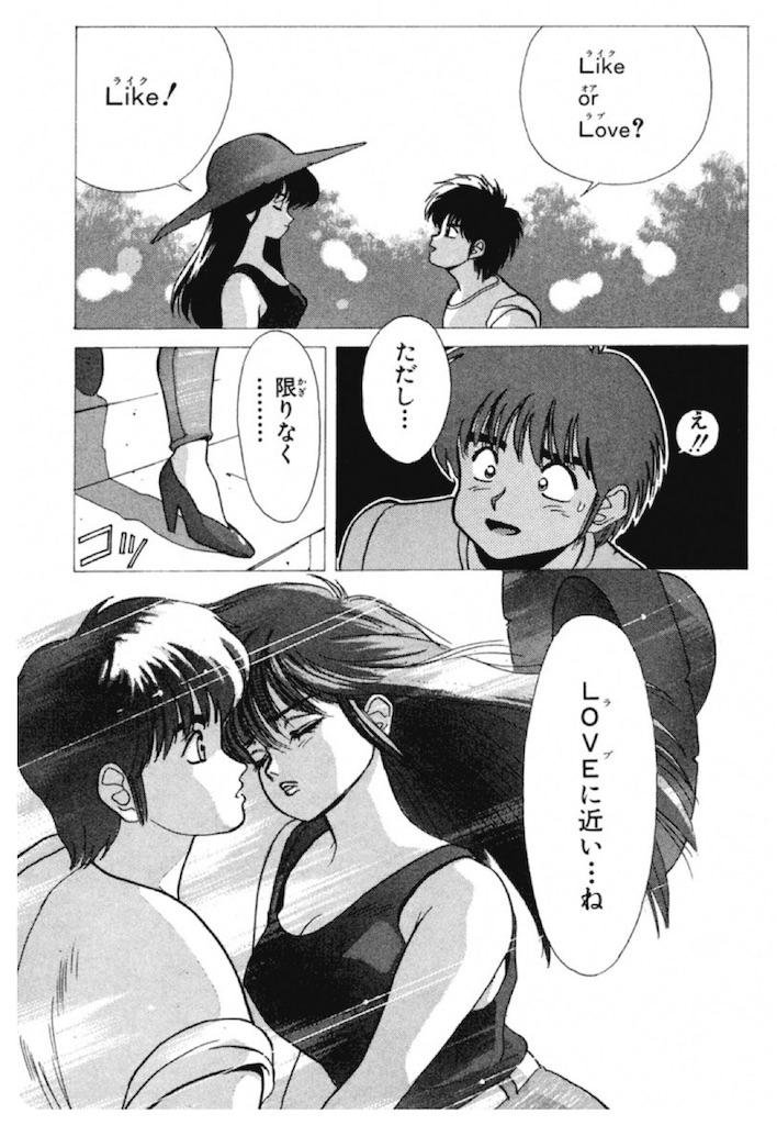 f:id:masanori-kato1972:20201013202856j:image