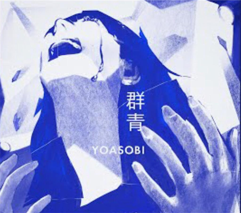 f:id:masanori-kato1972:20201016204139j:image