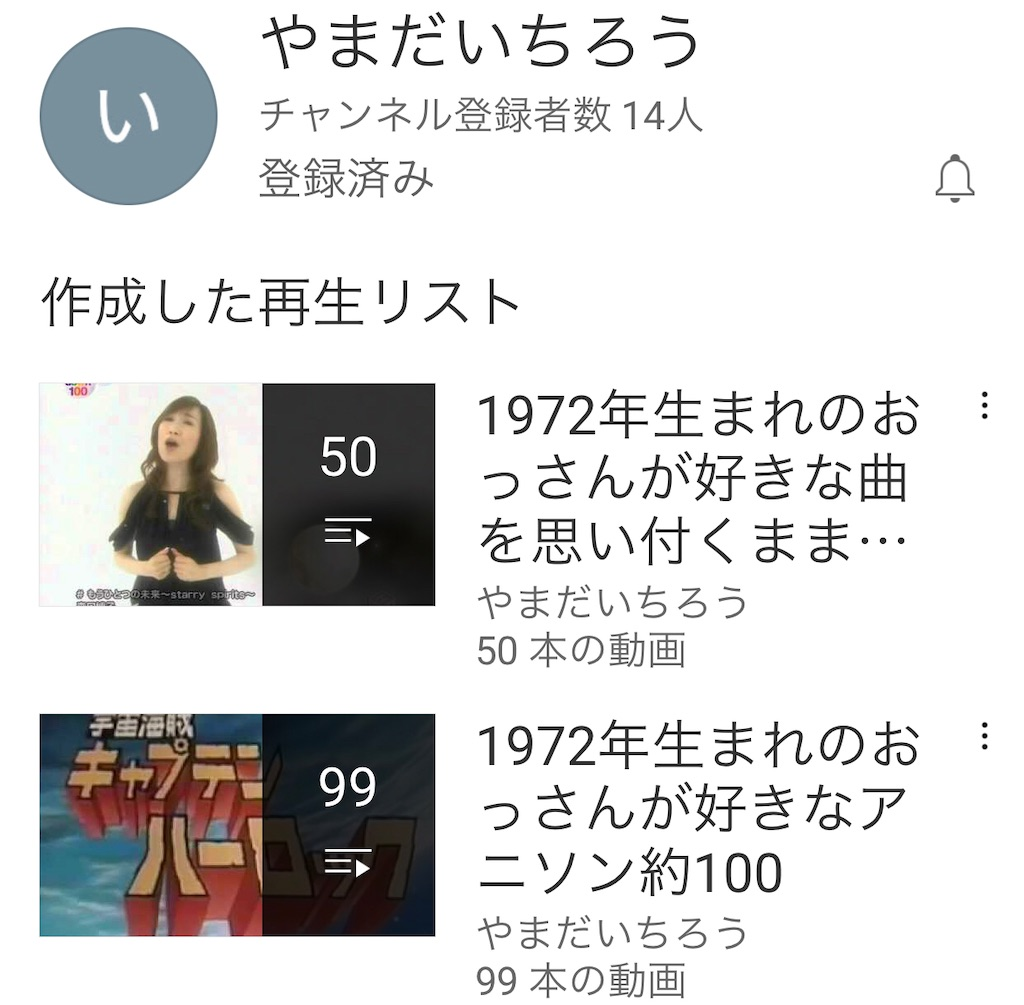 f:id:masanori-kato1972:20201017195514j:image