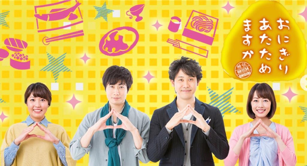 f:id:masanori-kato1972:20201022203616j:image