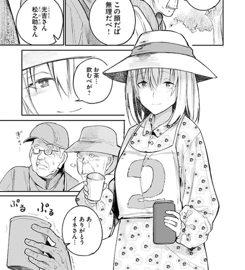 f:id:masanori-kato1972:20201103222908j:image
