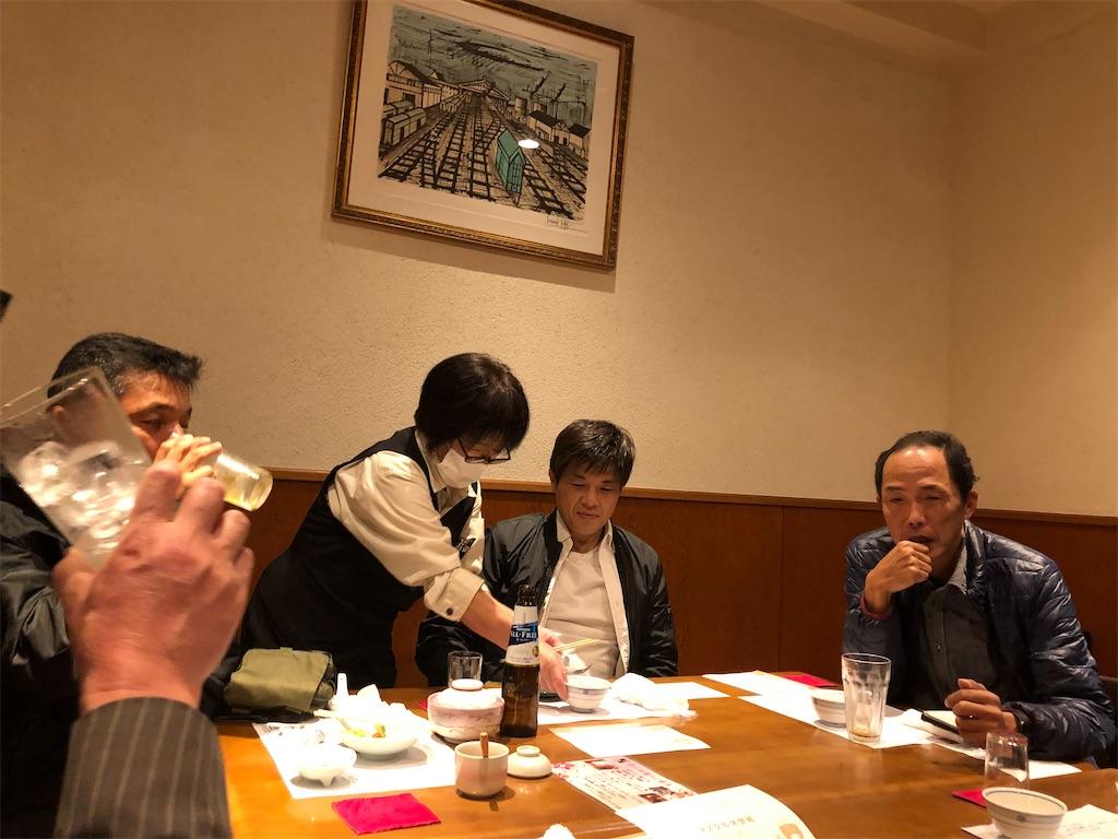 f:id:masanori-kato1972:20201106104421j:image