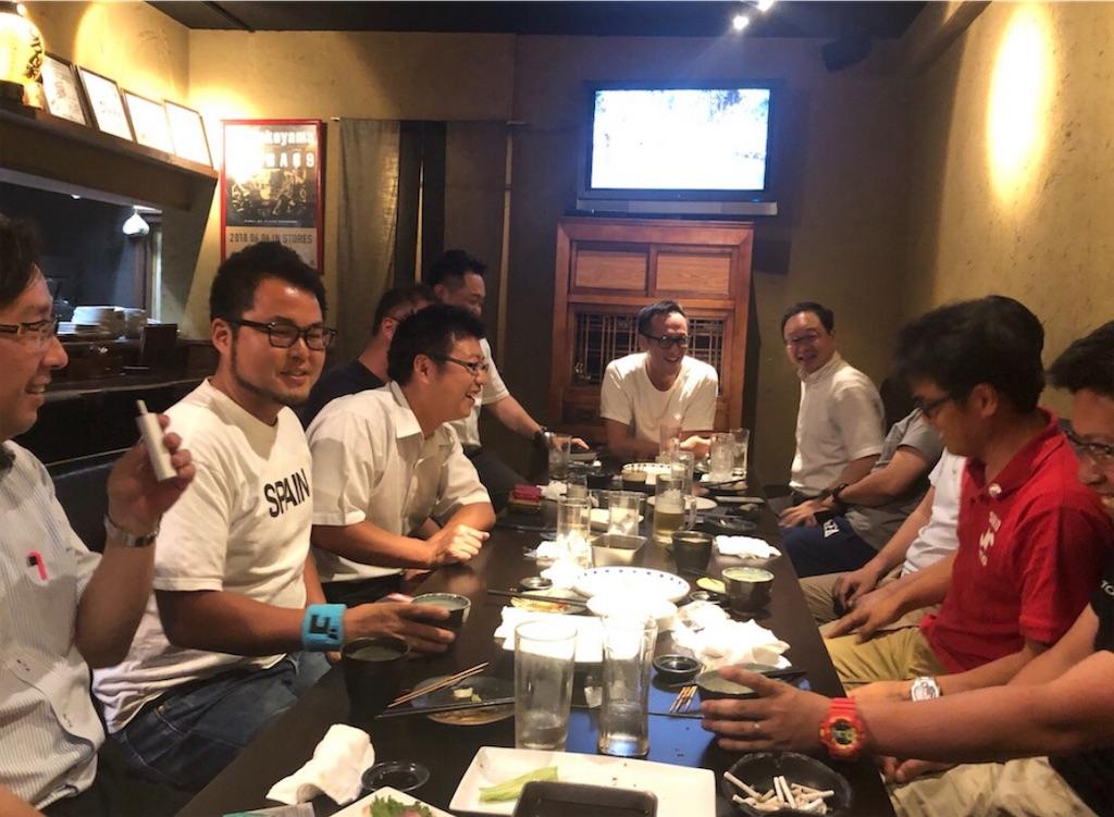 f:id:masanori-kato1972:20201106104607j:image