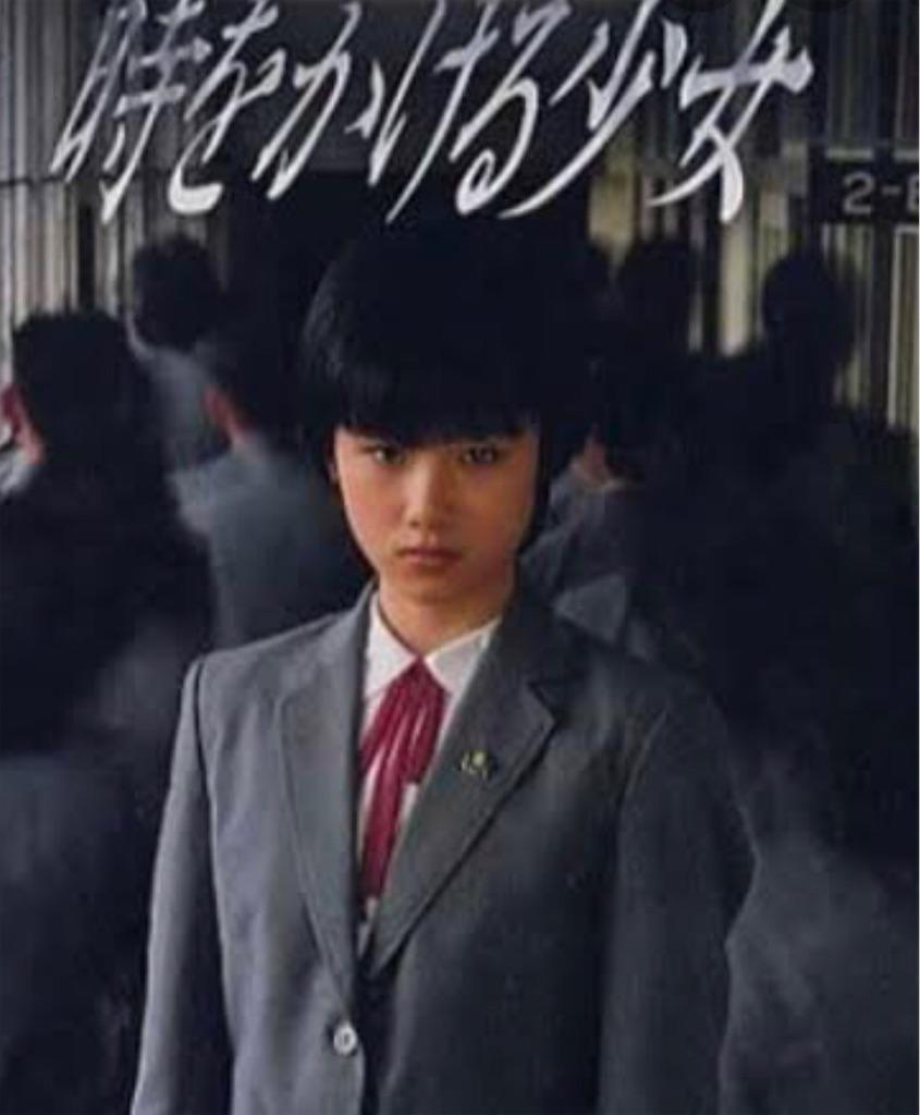 f:id:masanori-kato1972:20201112230201j:image