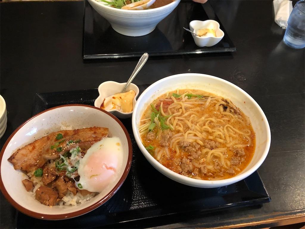 f:id:masanori-kato1972:20201113225856j:image