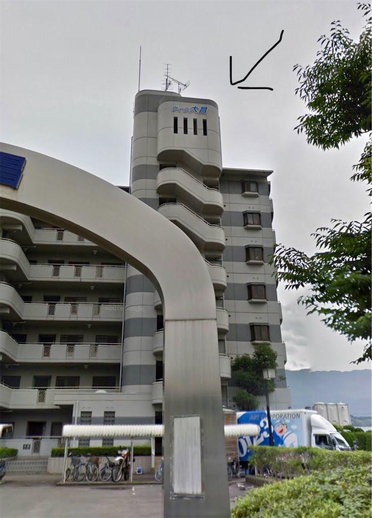 f:id:masanori-kato1972:20201116094211j:image