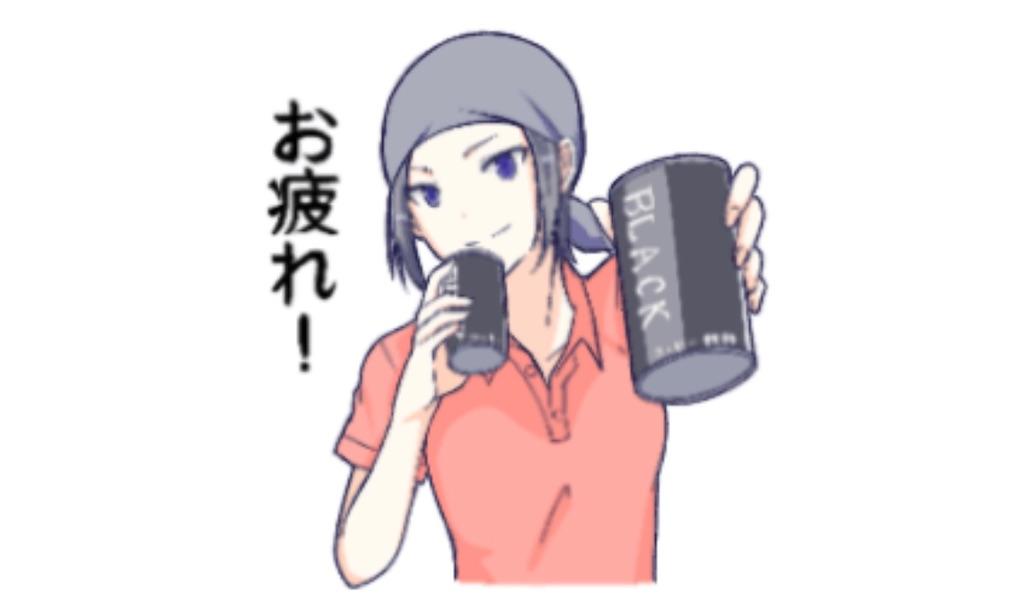 f:id:masanori-kato1972:20201130203820j:image