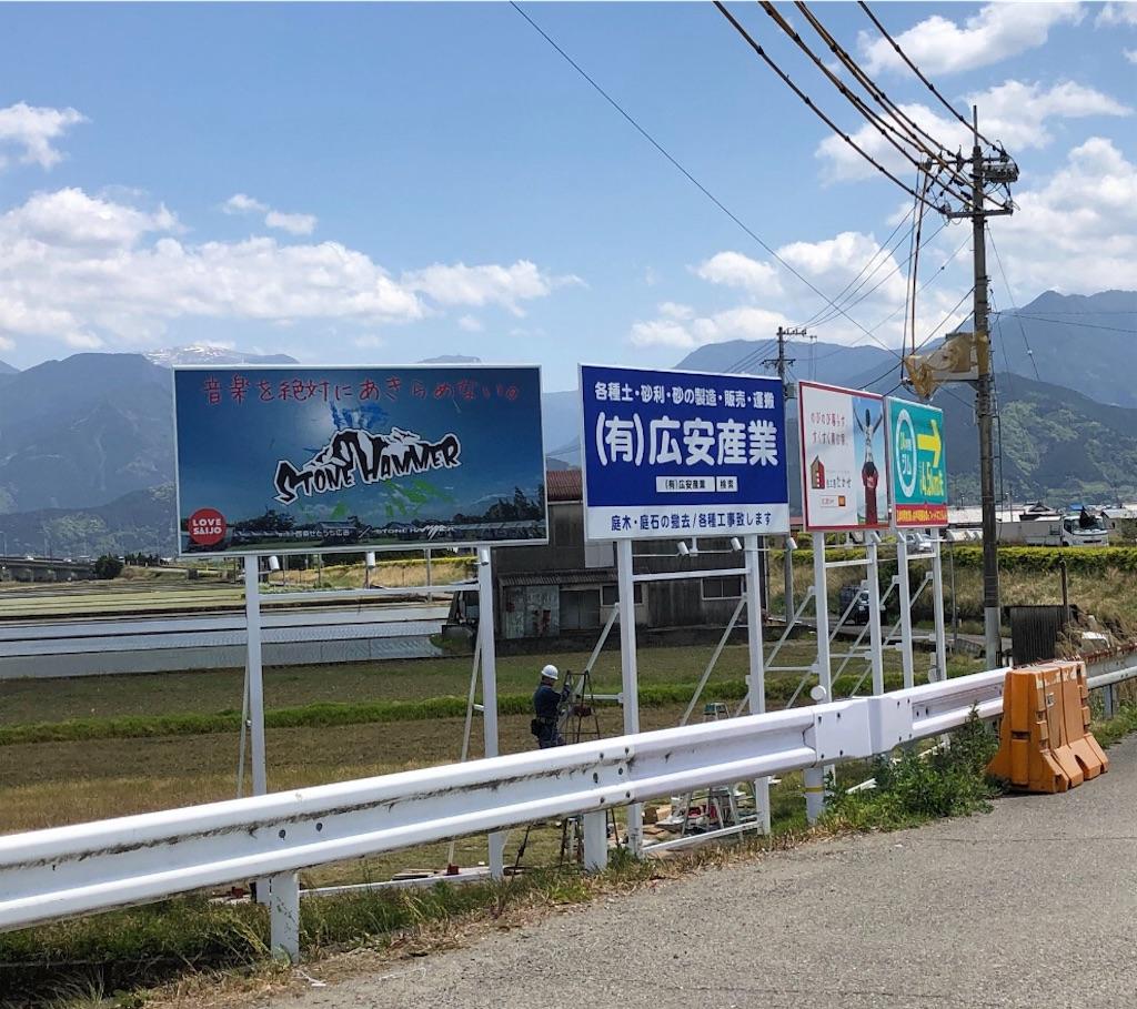 f:id:masanori-kato1972:20201130204841j:image