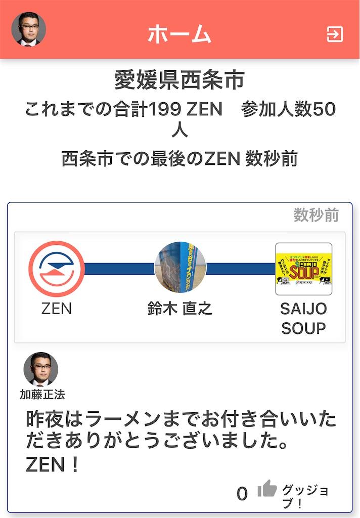 f:id:masanori-kato1972:20201204085540j:image