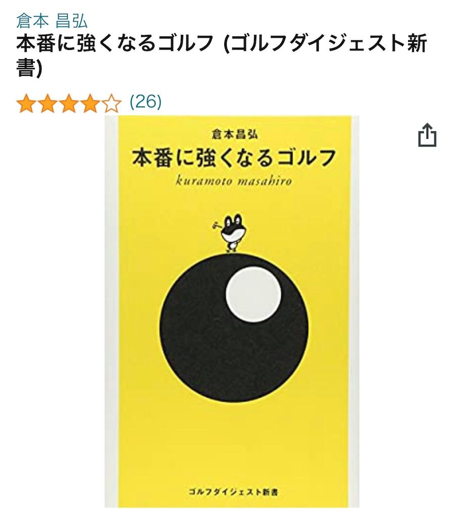 f:id:masanori-kato1972:20201206224937j:image
