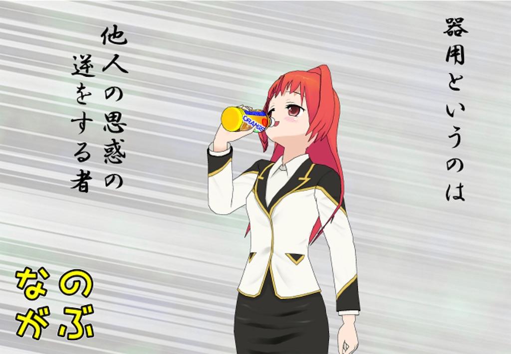 f:id:masanori-kato1972:20201208210912j:image