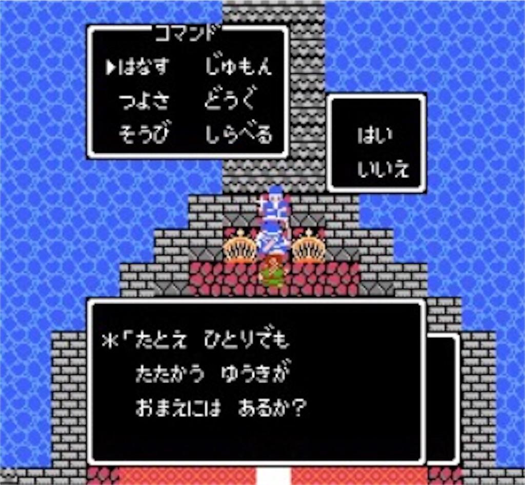 f:id:masanori-kato1972:20201209214635j:image
