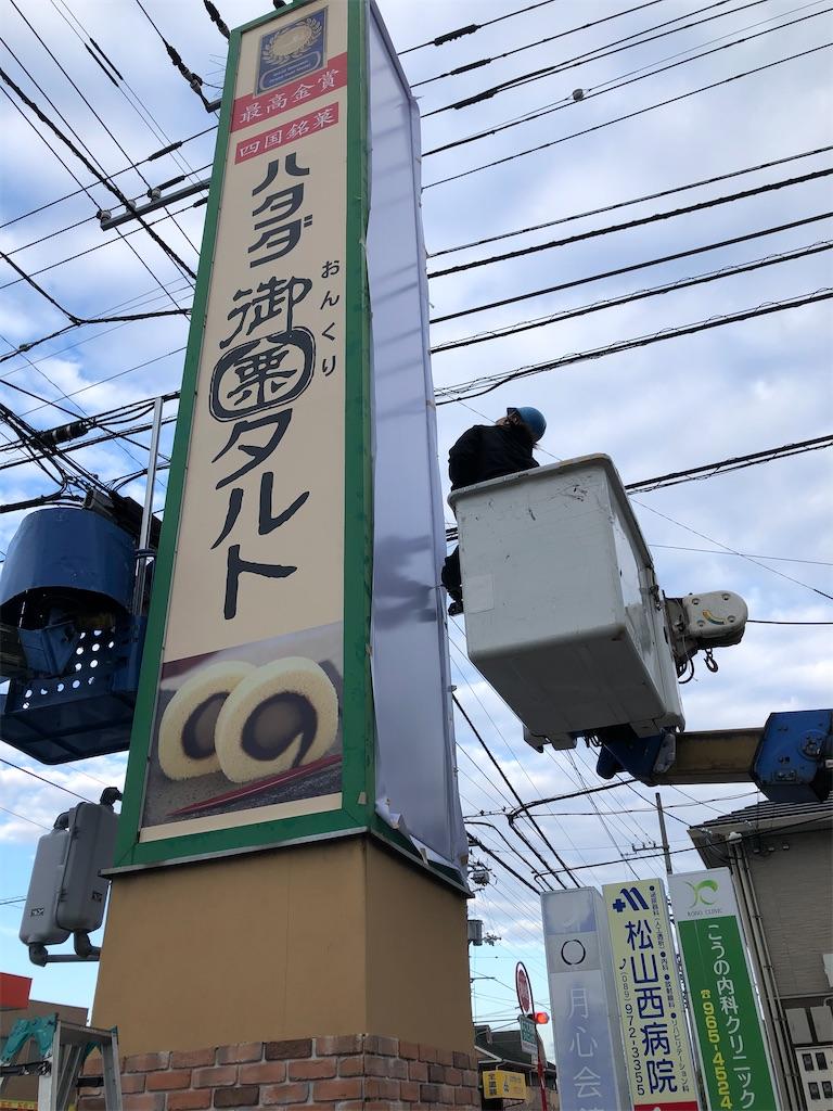 f:id:masanori-kato1972:20201213084759j:image