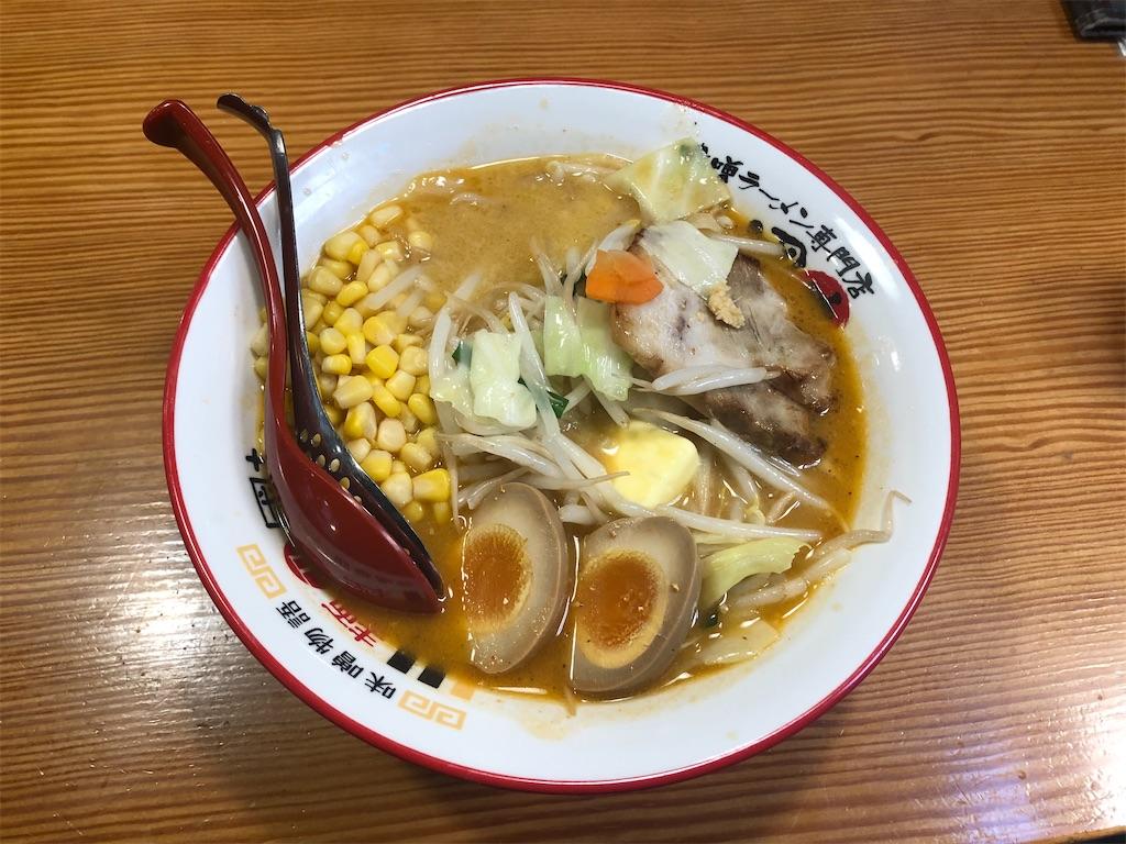 f:id:masanori-kato1972:20201217230759j:image