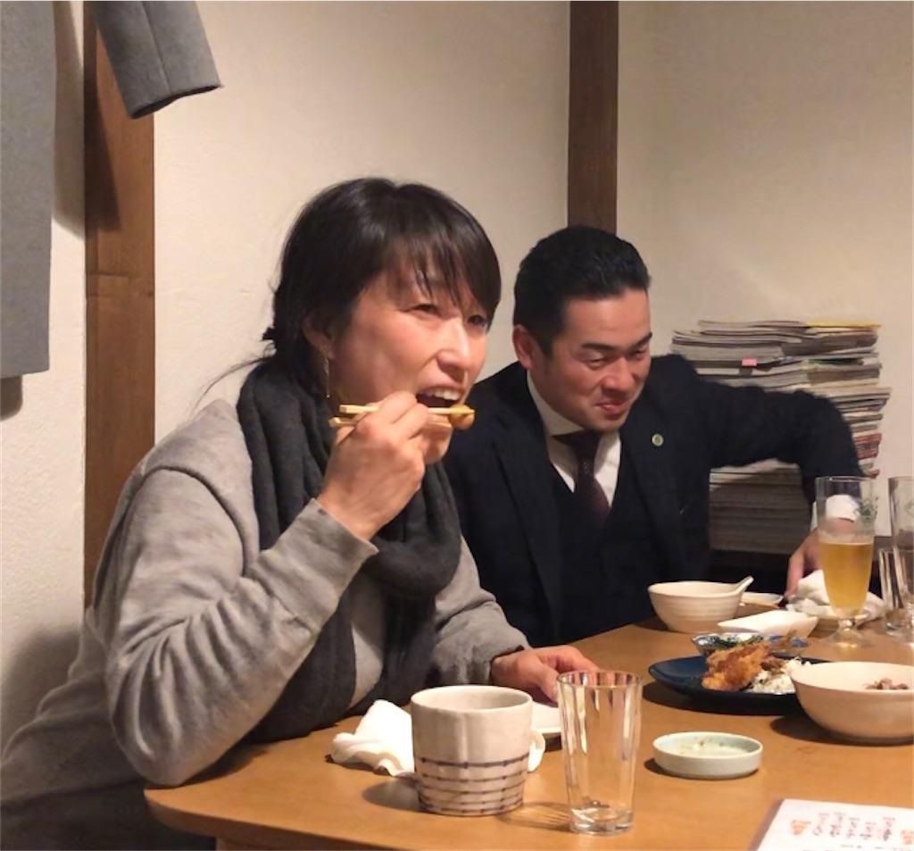 f:id:masanori-kato1972:20201219102123j:image