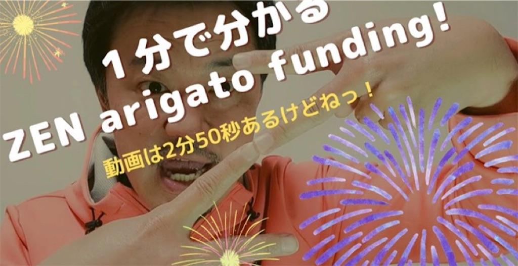 f:id:masanori-kato1972:20201219200141j:image