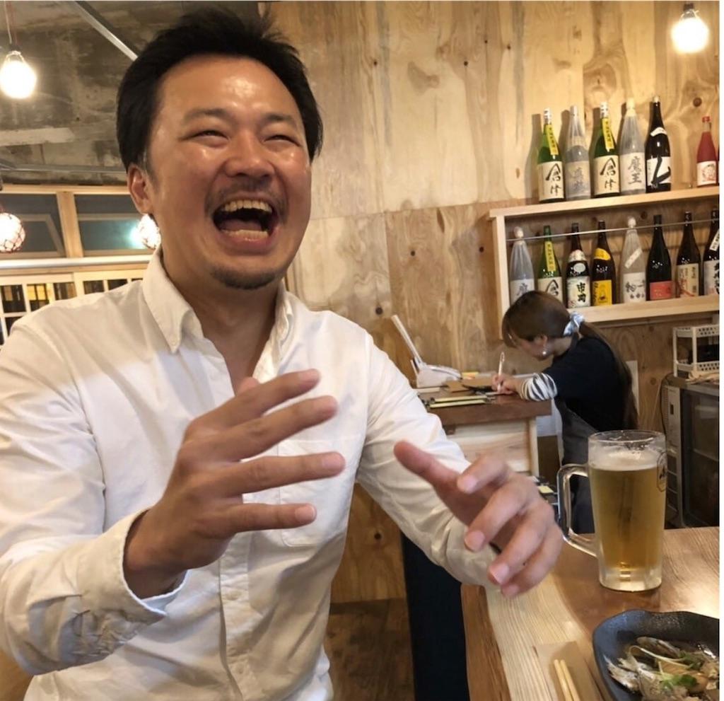 f:id:masanori-kato1972:20201219201026j:image