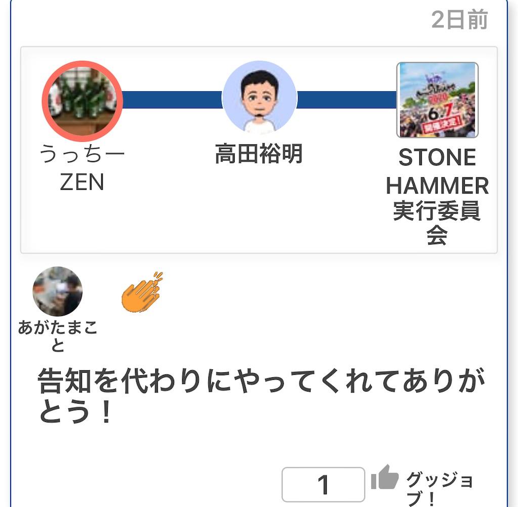 f:id:masanori-kato1972:20201219201320j:image