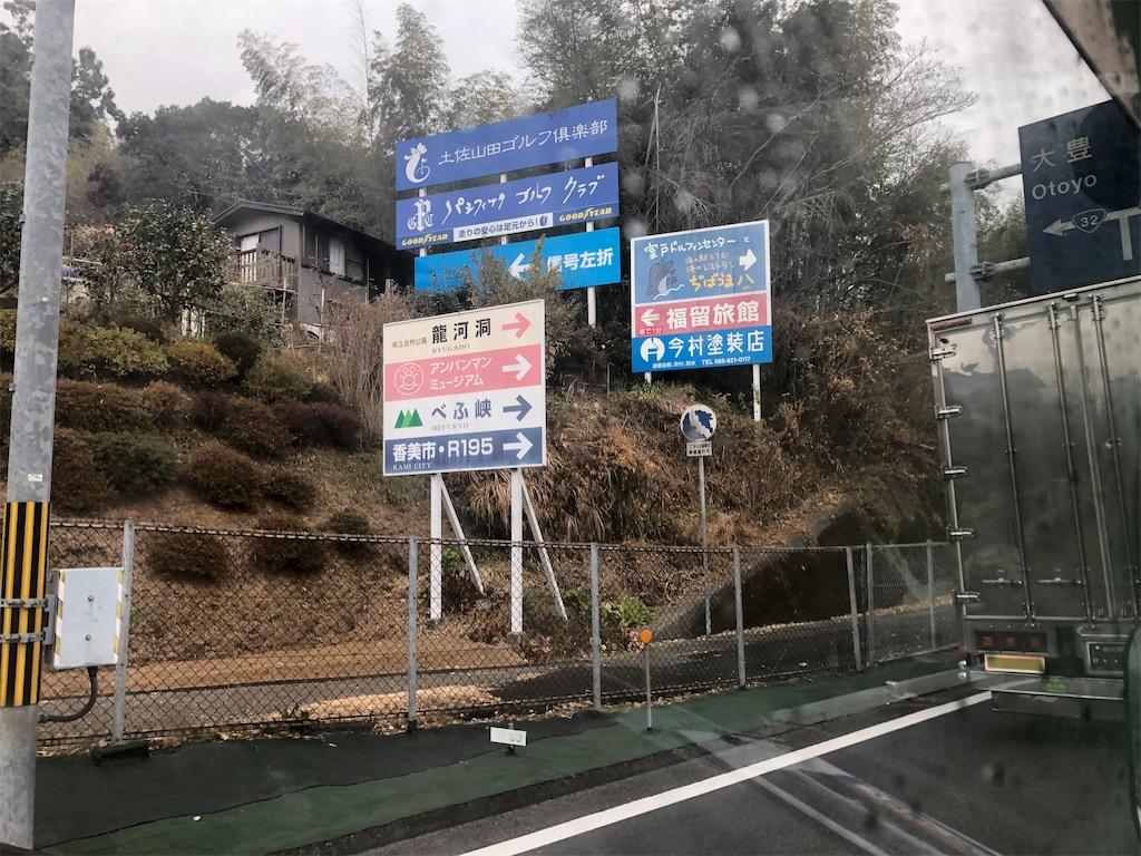 f:id:masanori-kato1972:20201224100910j:image
