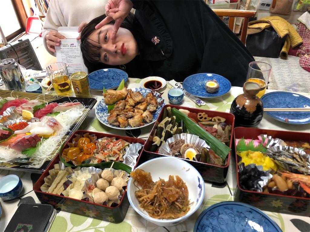 f:id:masanori-kato1972:20210101202547j:image