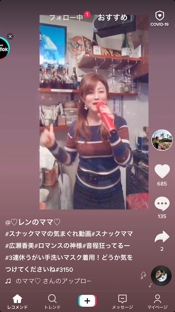 f:id:masanori-kato1972:20210101204413p:image