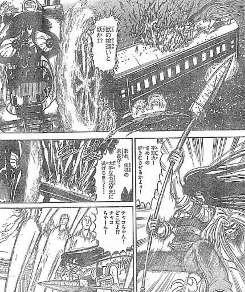 f:id:masanori-kato1972:20210102205041j:image