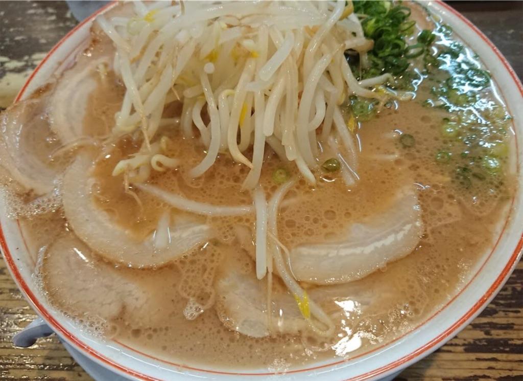f:id:masanori-kato1972:20210107213724j:image
