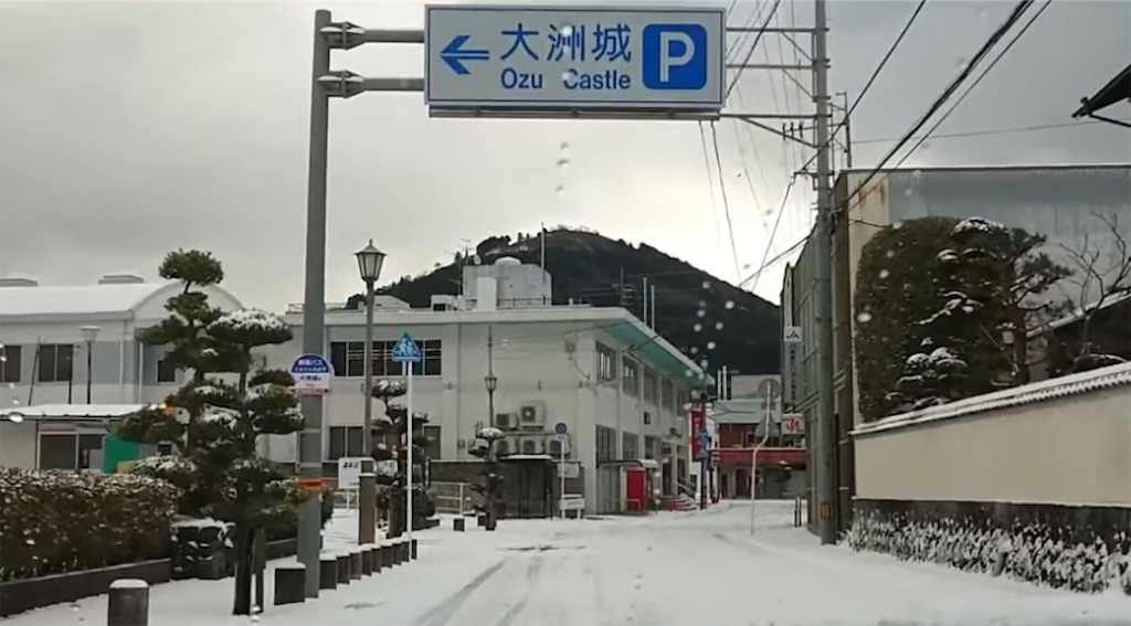 f:id:masanori-kato1972:20210110092510j:image