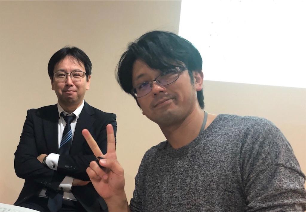 f:id:masanori-kato1972:20210111095656j:image