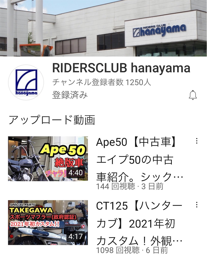 f:id:masanori-kato1972:20210111100538j:image