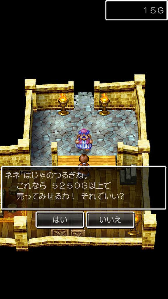 f:id:masanori-kato1972:20210112001440p:image