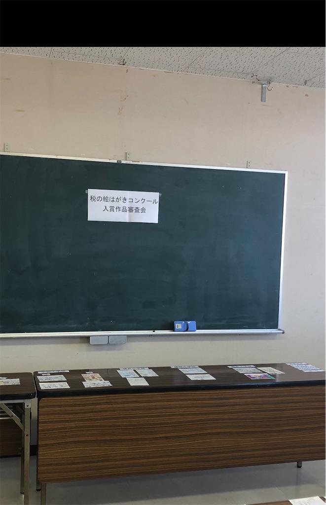 f:id:masanori-kato1972:20210120143114j:image