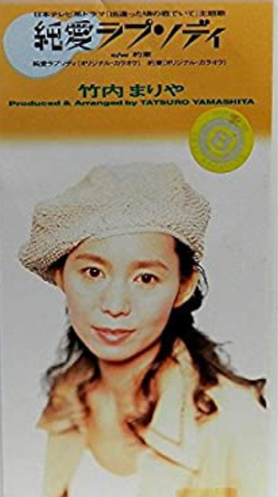 f:id:masanori-kato1972:20210124230102j:image
