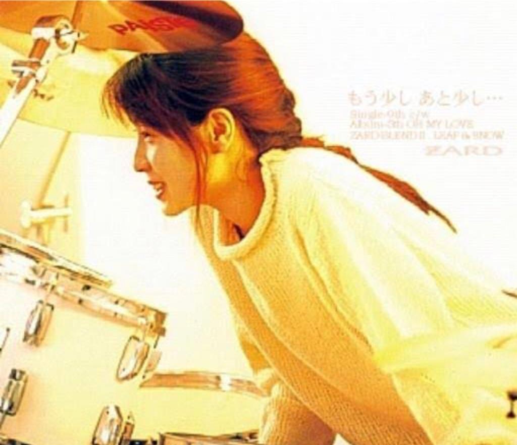 f:id:masanori-kato1972:20210124230111j:image