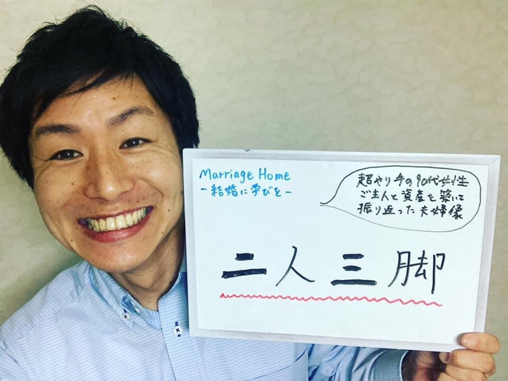 f:id:masanori-kato1972:20210127092123j:image