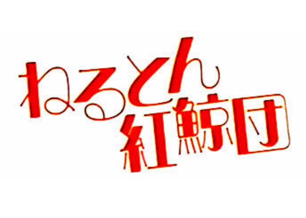 f:id:masanori-kato1972:20210127093018j:image
