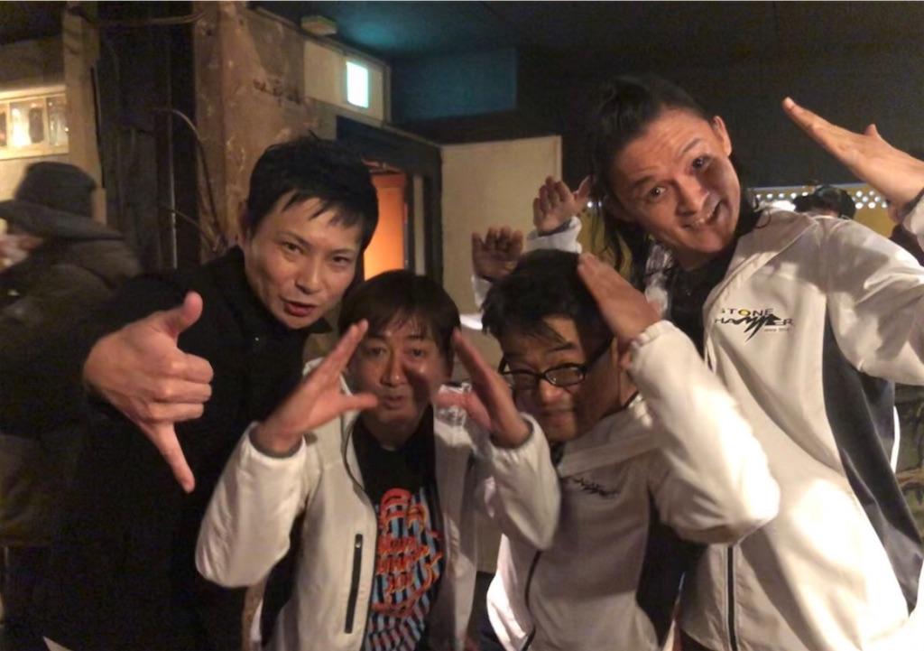 f:id:masanori-kato1972:20210127232205j:image