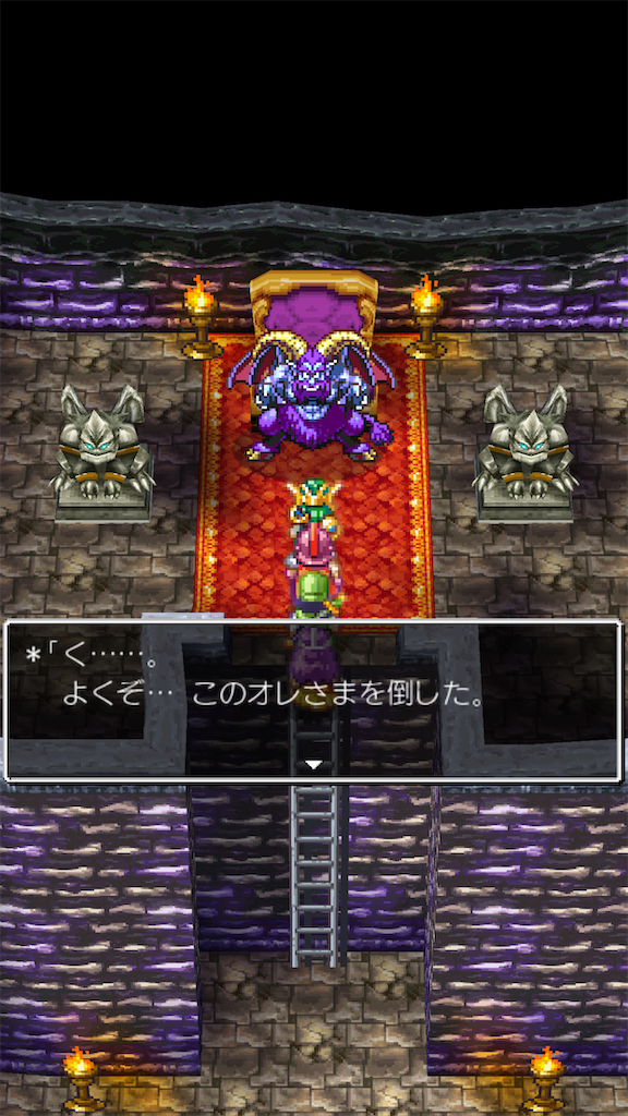 f:id:masanori-kato1972:20210129234156p:image