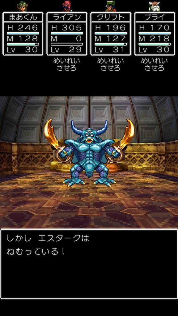f:id:masanori-kato1972:20210129234340p:image