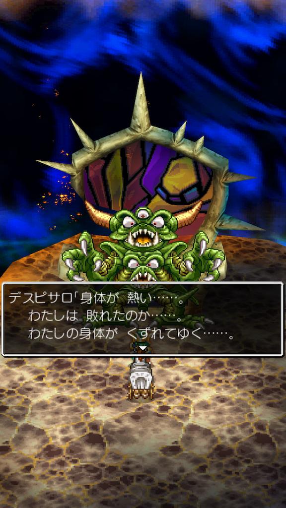 f:id:masanori-kato1972:20210129234607p:image