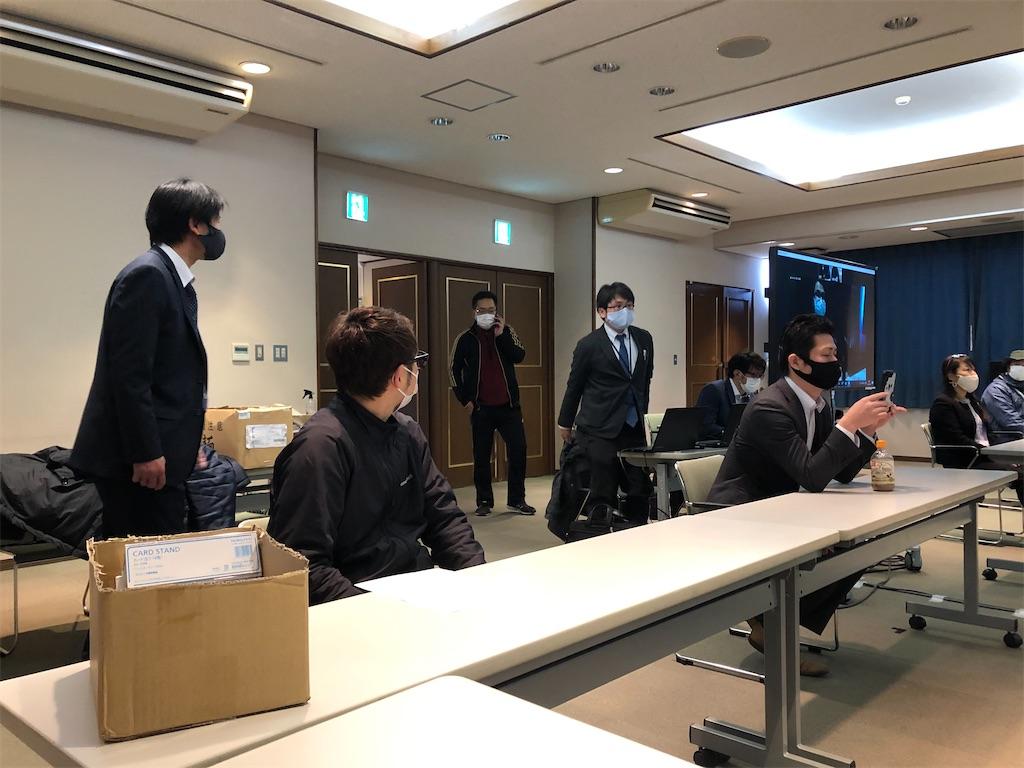 f:id:masanori-kato1972:20210131084030j:image